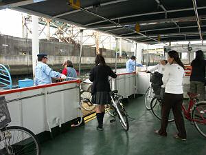 千本松渡船