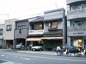 坂下通りの商店