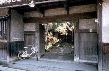 1984年の旧横田家住宅
