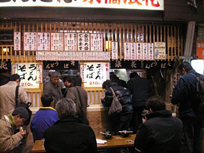 京橋のスタンドうどん屋