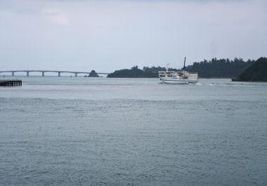 伊平屋島行きフェリー