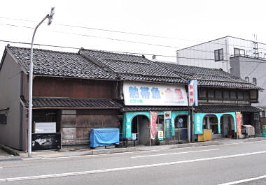 寺町大通りの金魚・熱帯魚屋