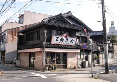 天狗牛肉 中田笠市店