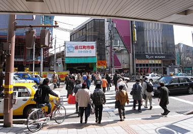武蔵が辻・近江町市場入口