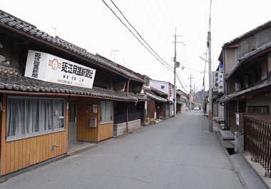 近江同盟新聞社
