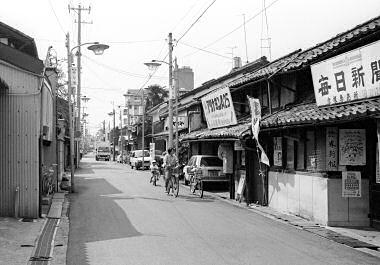1992年の本町界隈