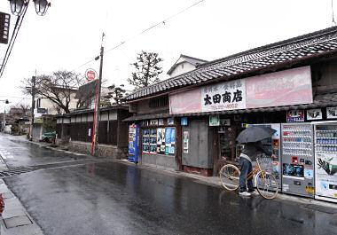 膳所の旧東海道