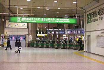 現在の上野駅新幹線改札口