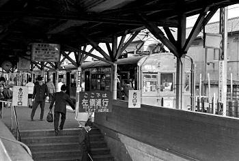 1973年の立川駅南武線ホーム
