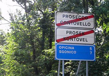 イタリア語とスロベニア語の併記