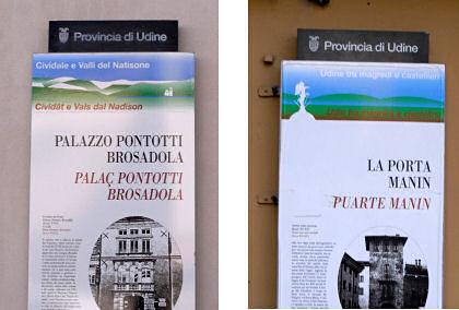 フリウリ語とイタリア語の観光案内