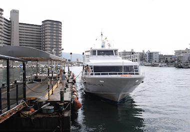 淡路島行き高速船