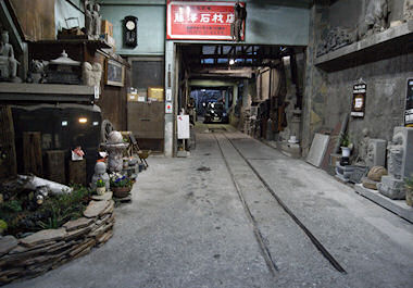 石材店の軌道跡