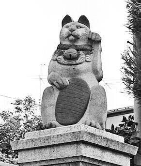 1980年の招き猫