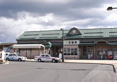 名寄駅駅舎