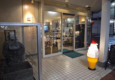 函館美鈴 大門店