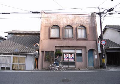 広野駅あたり