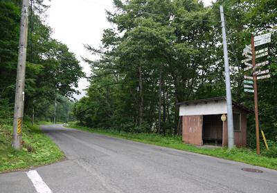 黒姫高原のバス停