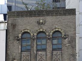 玉置薬局本店ビル