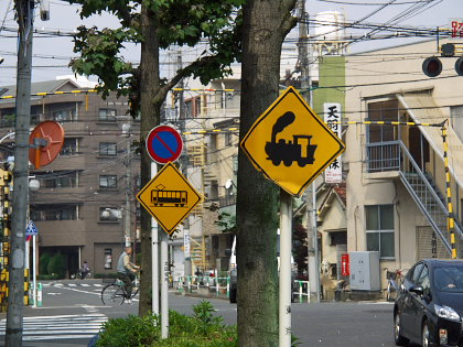 踏切の標識