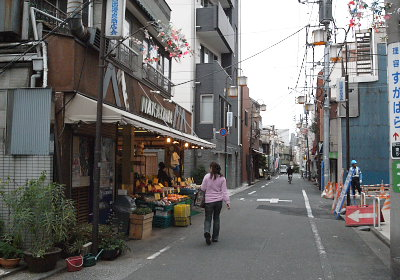 日の出町商店街・中山青果店