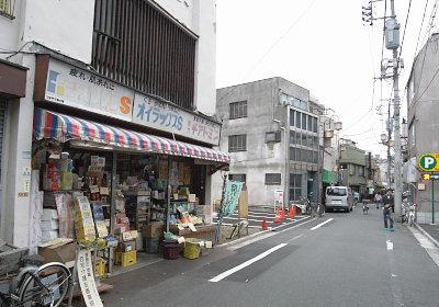 日の出町商店街・タニ薬局