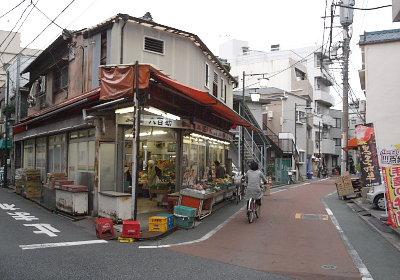 日の出町商店街・八百勘