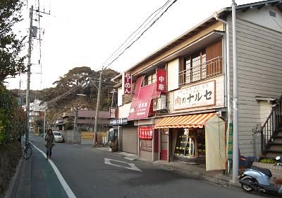 棟割長屋の商店