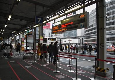 東京駅八重洲口パスターミナル