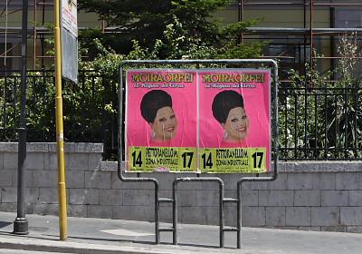 サーカスのポスター