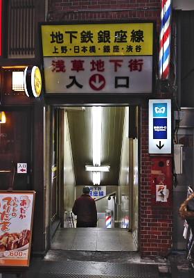 地下街の入口