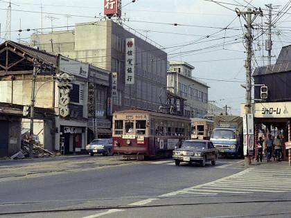 西新三叉路1973年