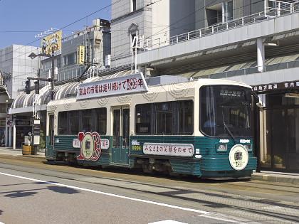 富山市内線の花電車(昼)