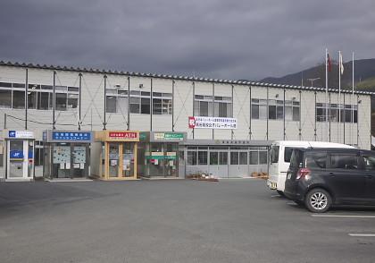 陸前高田市役所仮庁舎