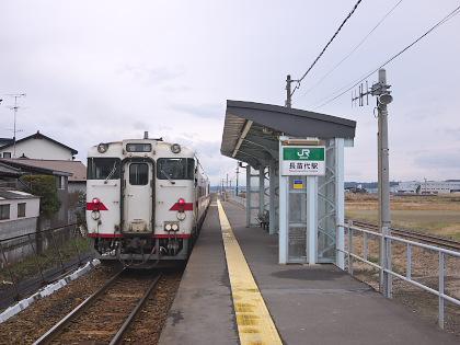 八戸線・長苗代駅