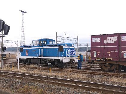 八戸臨港鉄道