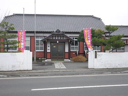 八戸臨港鉄道本社