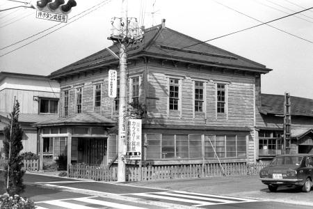 蟹田1977年10月