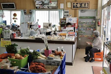 伊計島共同スーパー