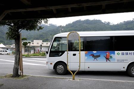 奥のバス停