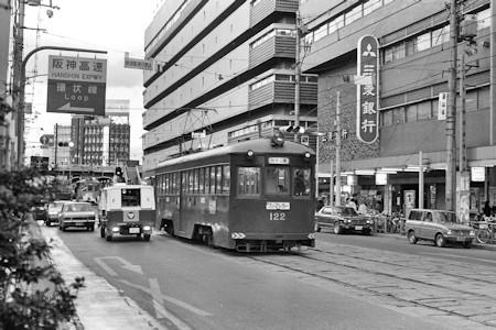 天王寺駅前1980年