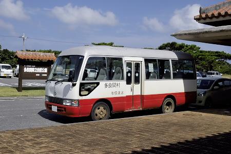 多良間村営バス
