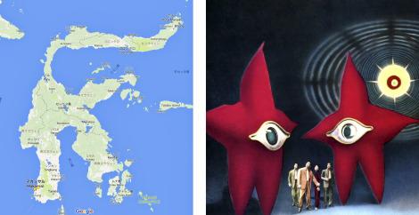スラウェシ島と『宇宙人東京に現わる』