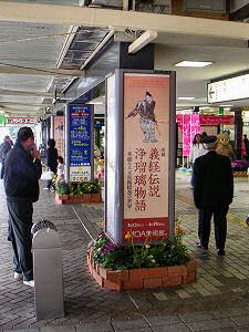 熱海駅のポスター