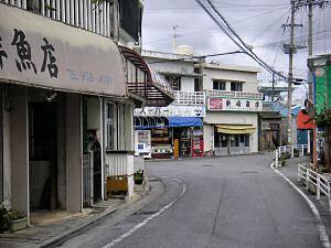 嘉手納の商店