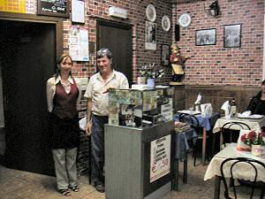 「ピッツァ・ナポリ」の店主夫妻