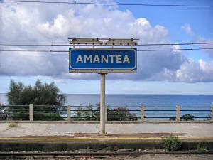 アマンテーア駅