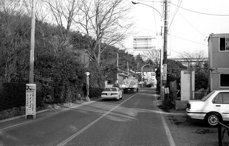 東京都東大和市芋窪1994年