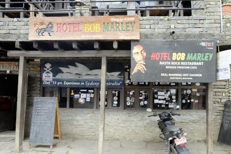 ホテル ボブ・マーレー